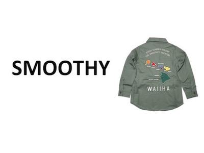 SMOOTHY(スムージー)子供服の特集ページ
