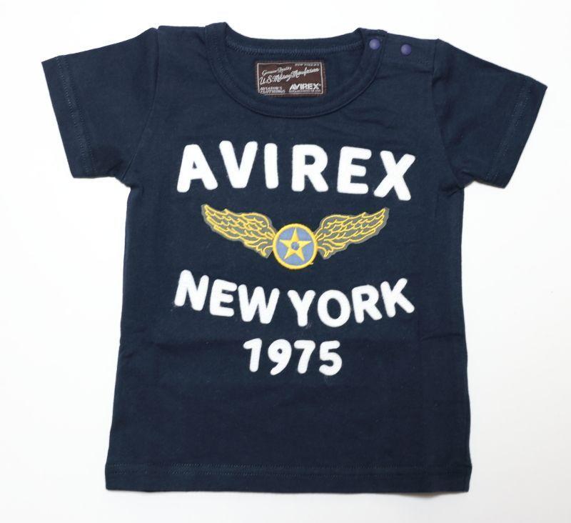 画像1:  【SALE40%OFF!!】 AVIREX (アヴィレックス) フェルト刺繍Tシャツ【コン】【80-140cm】 (1)