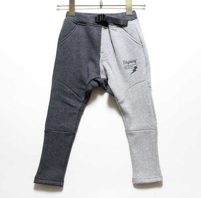 画像1: HIGHKING(ハイキング) gym pants【charcoal】【90-120cm 】 (1)