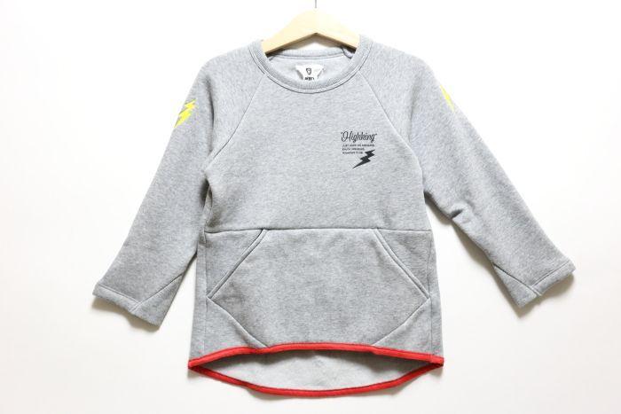 画像1: HIGHKING(ハイキング) feel sweat【gray】【90-120cm 】 (1)
