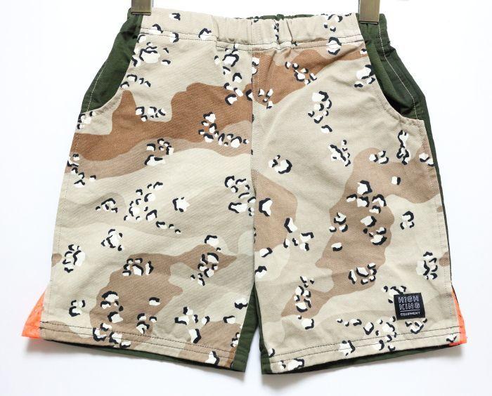 画像1: HIGHKING(ハイキング) treck shorts【desertcamo】【100-150cm 】 (1)